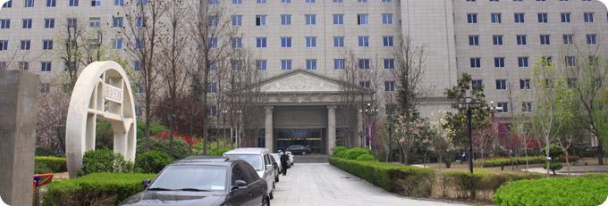 Shijiazhuang Lixianda Technology Co., Ltd.